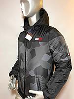 8d0916497758e Мужские горнолыжные куртки в Чернигове. Сравнить цены, купить ...