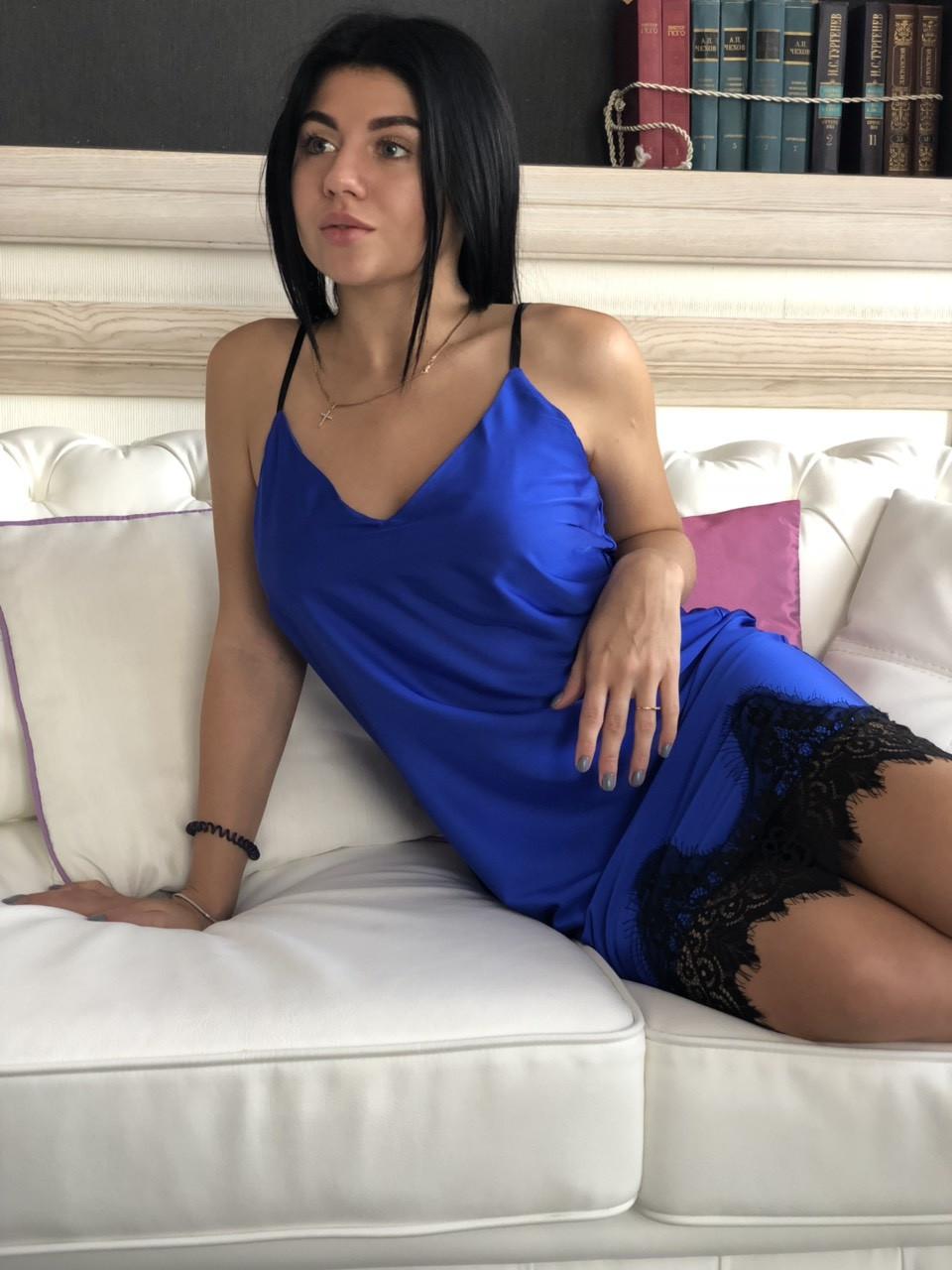 Изящный пеньюар с широким кружевом, женская одежда для дома и сна ТМExclusive