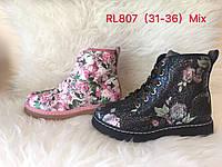 Детские ботинки на меху для девочек оптом Размеры 31-36