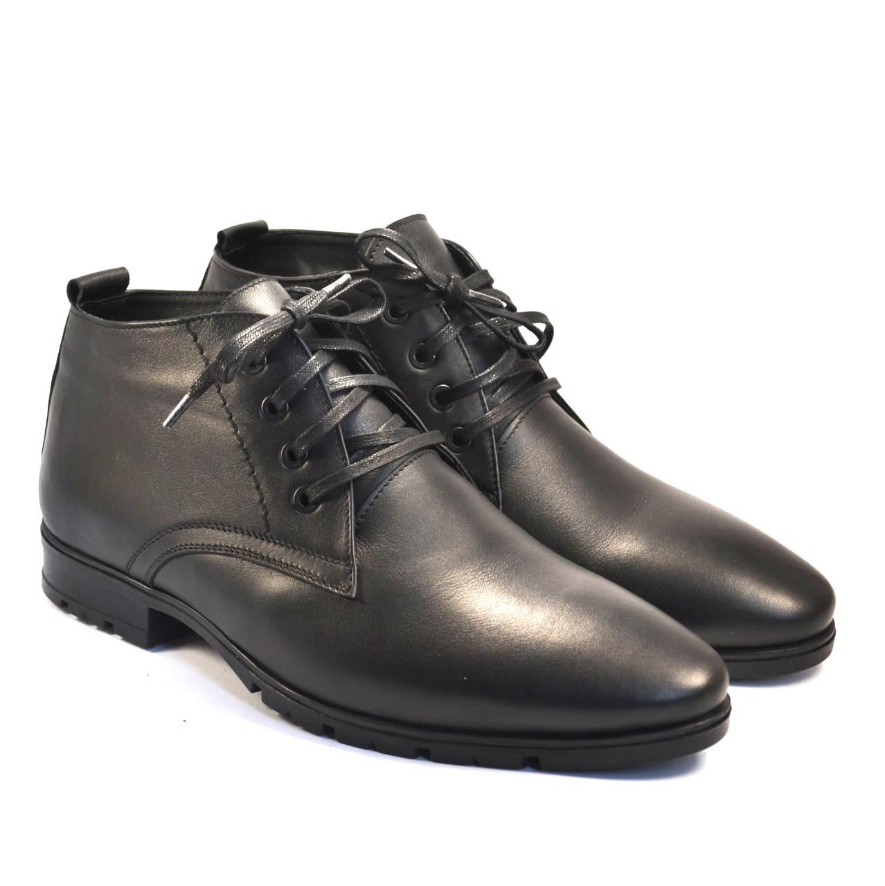 Шкіряні зимові чоловічі черевики чорні Rosso Avangard Bonmarito Classical Model Black