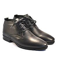 Кожаные зимние мужские ботинки черные Rosso Avangard Bonmarito Classical Model Black, фото 1