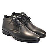 Кожаные зимние мужские ботинки черные Rosso Avangard Bonmarito Classical Model Black