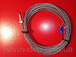 Датчик термопара CX817 K типа длиной 3 метра 0°C...+600°C