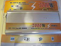 Инвертор - 2000W, преобразователь, инвертор напряжения 12/220V