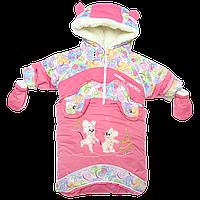 Детский зимний термокомбинезон-трансформер р 80-86 (конверт с ручками р 68) на овчине для новорожденного 3309А