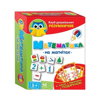 Математика на магнитах. Умнички (укр.) VT1502-18 Vladi Toys