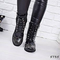 """Ботинки, ботильоны черные """"Worginia"""" эко лак, повседневная, демисезонная, осенняя, женская обувь, фото 2"""