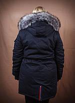 Парка женская с мехом , фото 3
