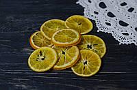 Сушеные апельсины 40г