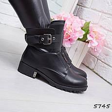 """Ботинки, ботильоны черные ЗИМА """"Rima"""" эко кожа, повседневная, зимняя, теплая, женская обувь, фото 3"""