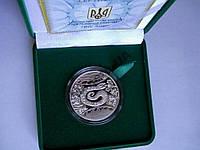 Монета рік змії/год змеи серебро/срібло