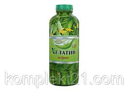 Хелатин Огірок 1,2 л