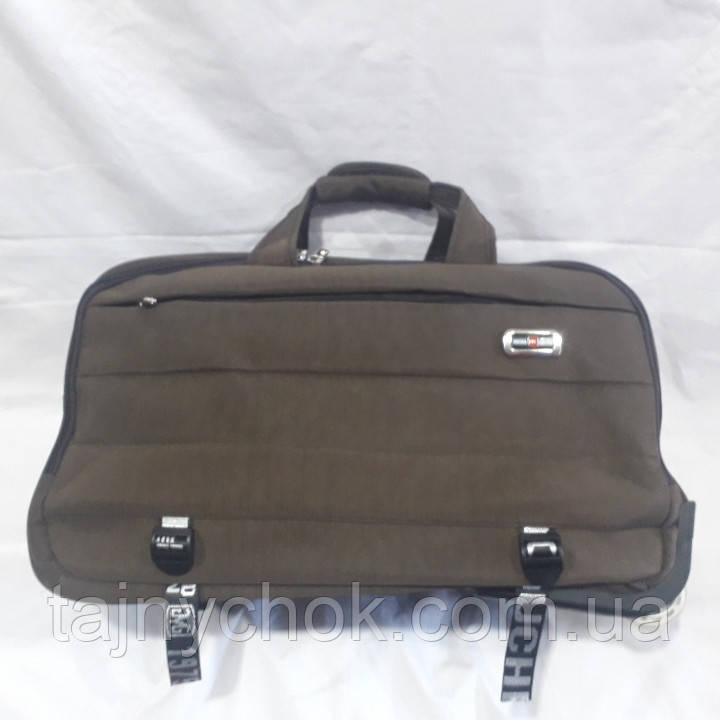 Средняя сумка на колесах 55 см