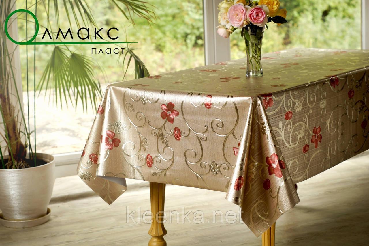 Красивая клеенка на тканевой основе на праздничный стол Gold золото