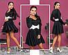 Платье с бантом / французский трикотаж / Украина 24-1182