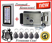 """Готовый комплект """"Protection kit-1"""" Электромеханический замок для самостоятельной установки!"""