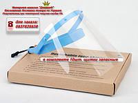 Стоматологическая маска защитная с прозрачными щитами Dianjin