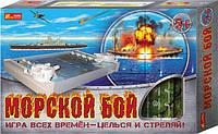 """Настольная игра """"Морской бой"""" 1240"""