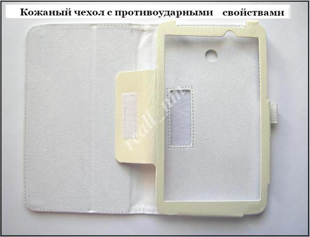 кожаный чехол Asus Memo Pad 7 Me170C