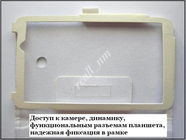купить чехол Asus Memo Pad 7 Me170C
