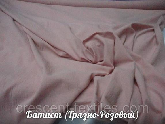 Батист Хлопок (Грязно-Розовый), фото 2