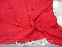 Батист Хлопок (Красный)