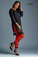 Костюм   женский с брюками батал Луиза  , фото 1