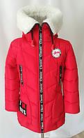 Зимняя куртка  для девочки подростка интернет магазин 34-45