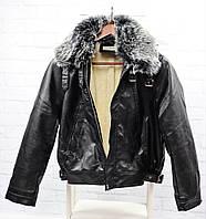 1516bcb541e Женские зимние кожаные куртки с мехом в Украине. Сравнить цены ...