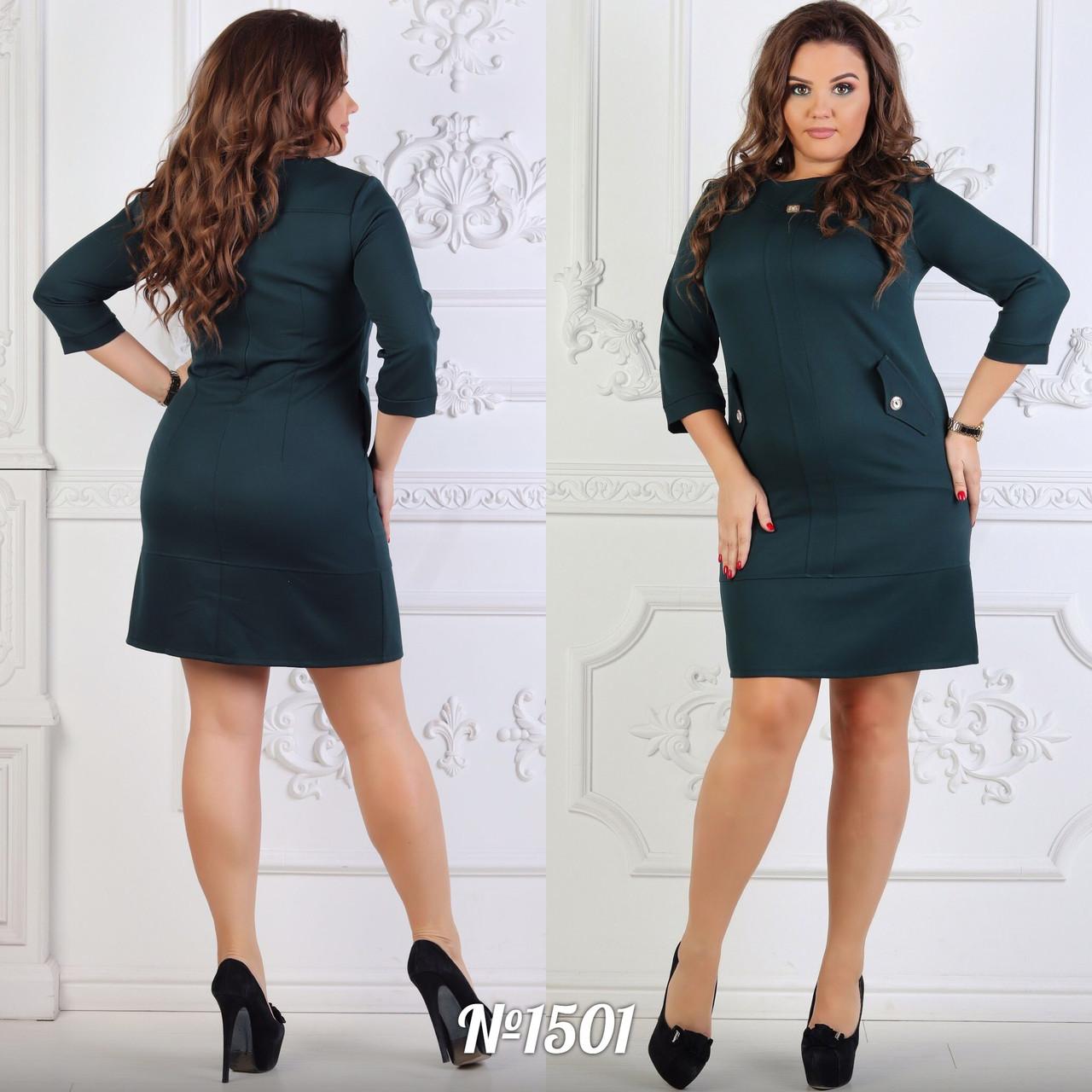 Платье ца1501