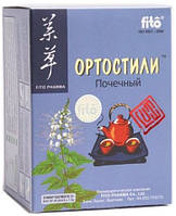 Ортостили-ФитоЧай для почек, при заболеваниях печени, почек, поджелудочной .(20 пакет Фито Фарм,