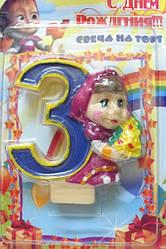 Свеча-цифра на торт 3 Маша