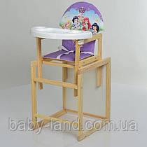 Стільчик для годування дерев'яний BAMBI М K-102-10PU Принцеси