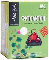 Фитолитон -Натуральный фиточай для лечения и профилактики  почек (пак. 20 шт Фито Фарм)