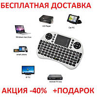 Клавиатура беспроводная для Smart TV MVK08 (50K17(17552) + Touch Original size Wireless Keyboard FRO Smart TV , фото 1