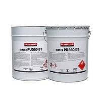 Гидроизоляция Изофлекс ПУ 560 ВТ (уп. 40 л) битумно-полиуретановая мастика