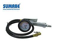 Пневмопистолет для подкачки колес 15 атм 3в1  SUMAKE SA-6612