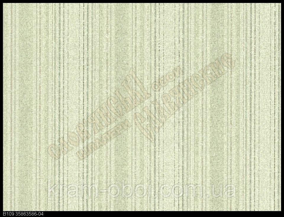 Обои Славянские Обои КФТБ виниловые на флизелиновой основе 10м*1,06 9В109 3586-04