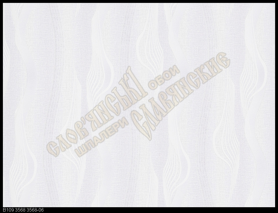 Обои Славянские Обои КФТБ виниловые на флизелиновой основе 10м*1,06 9В109 Апогей 3568-06
