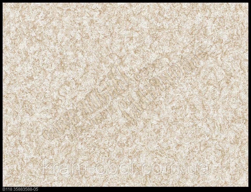 Обои Славянские Обои КФТБ виниловые на флизелиновой основе 10м*1,06 9В109 Касандра 2 3588-05