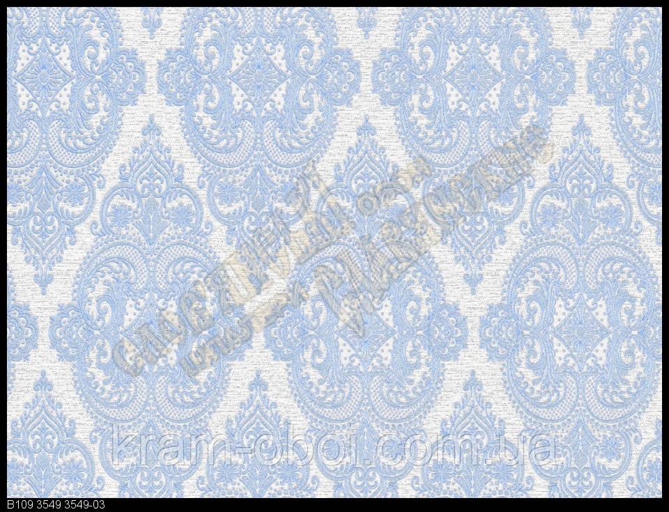Обои Славянские Обои КФТБ виниловые на флизелиновой основе 10м*1,06 9В109 Катар 3549-03