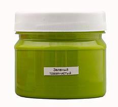 Гуашь ТЕСС 100 мл.Зеленый травянистый