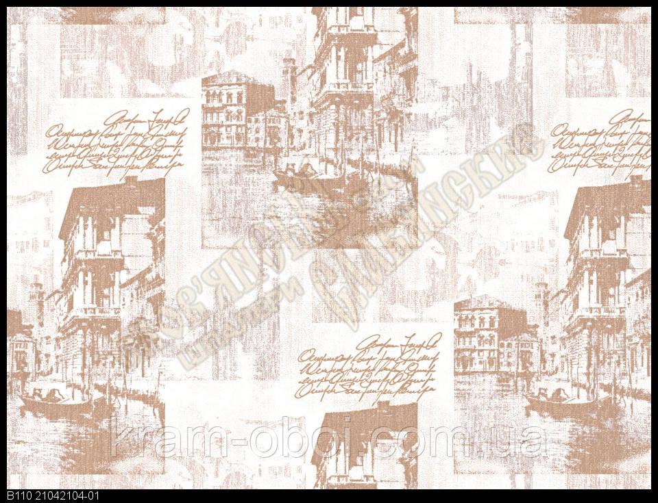 Обои Славянские Обои КФТБ виниловые на флизелиновой основе 10м*1,06 9В110 Кастелло 2104-01