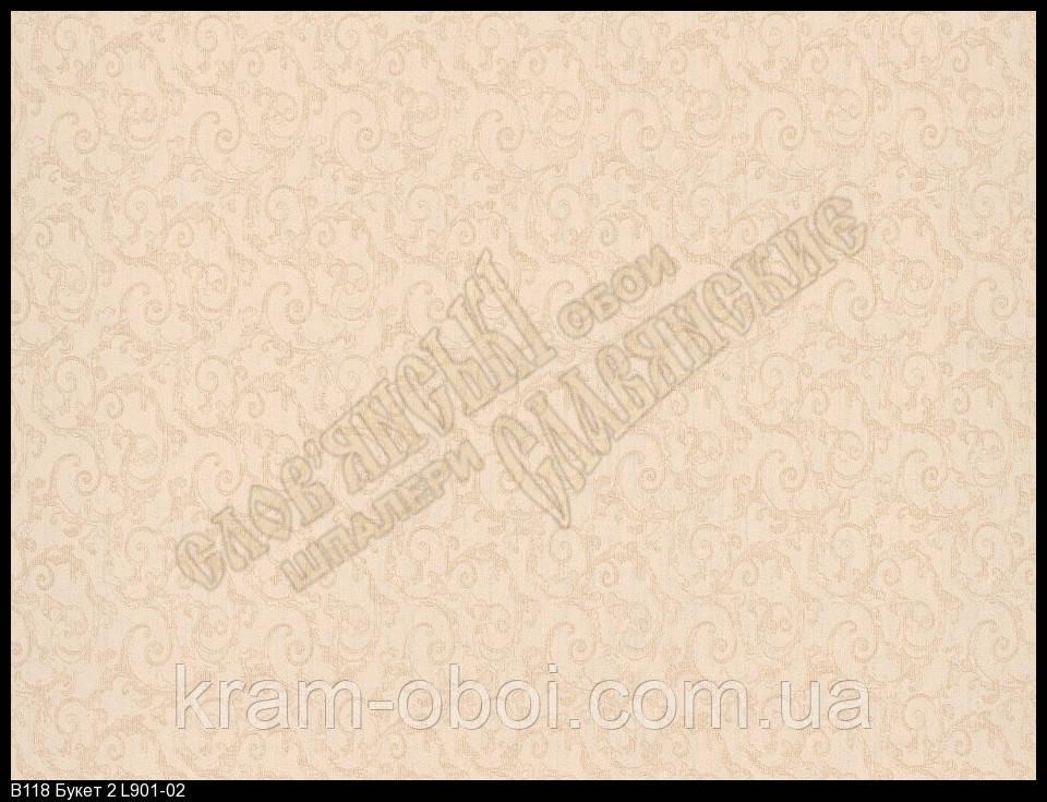 Обои Славянские Обои КФТБ виниловые горячего тиснения 10м*1,06 9В118 Букет 2 901-02