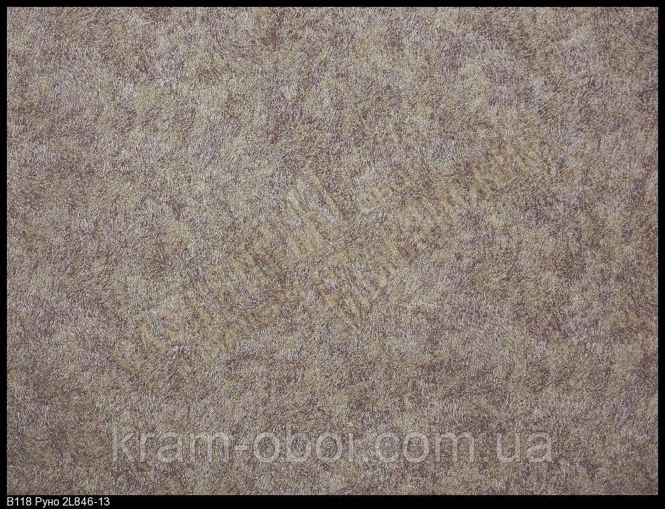 Обои Славянские Обои КФТБ виниловые горячего тиснения 10м*1,06 9В118 Руно 2 846-13
