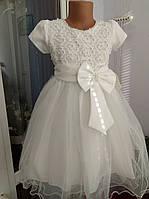 Платье нарядное Жемчуг
