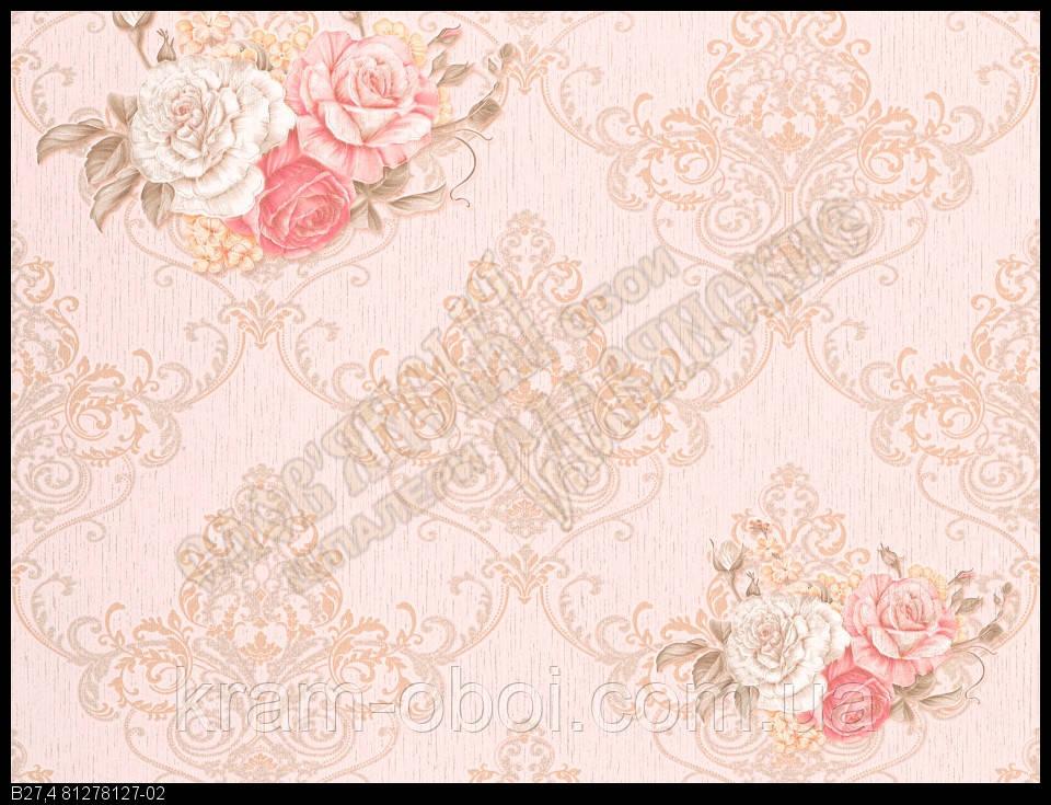 Обои Славянские Обои КФТБ простые бумажные 10м*0,53 9В27 Лина 8127-02