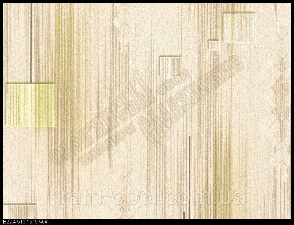 Обои Славянские Обои КФТБ простые бумажные 10м*0,53 9В27 Серенада 5197-04