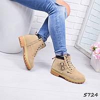 5bbd195ec10d Зимние ботинки timber оптом в Украине. Сравнить цены, купить ...