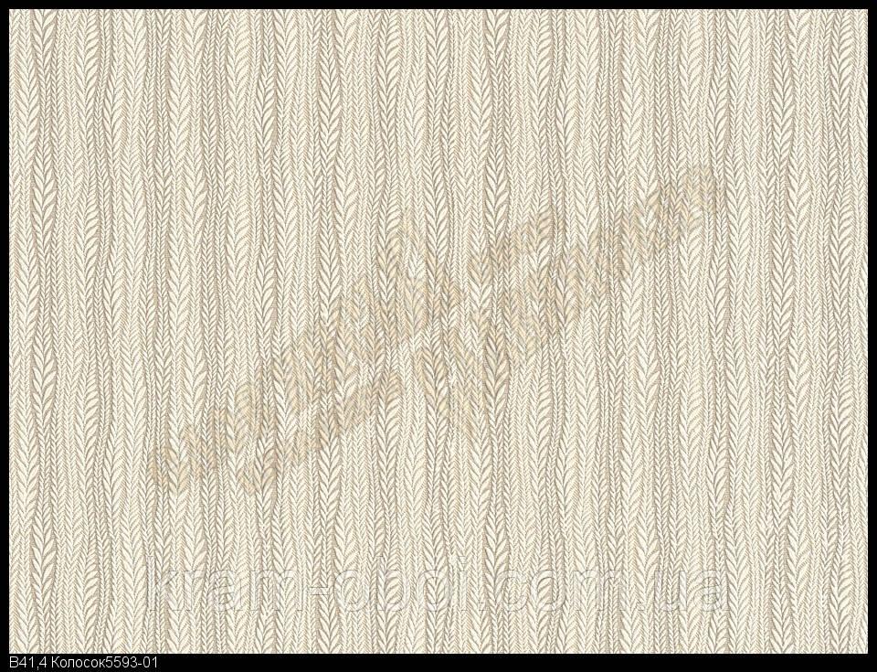 Обои Славянские Обои КФТБ виниловые на бумажной основе 15 м*0,53 9В41 Колосок 5593-01